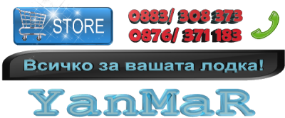 Янмар БГ ЕООД